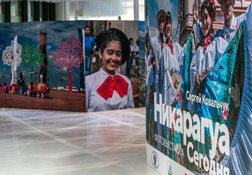 Фотовыставка «Никарагуа сегодня». «Парк «Зарядье».13 декабря 2019