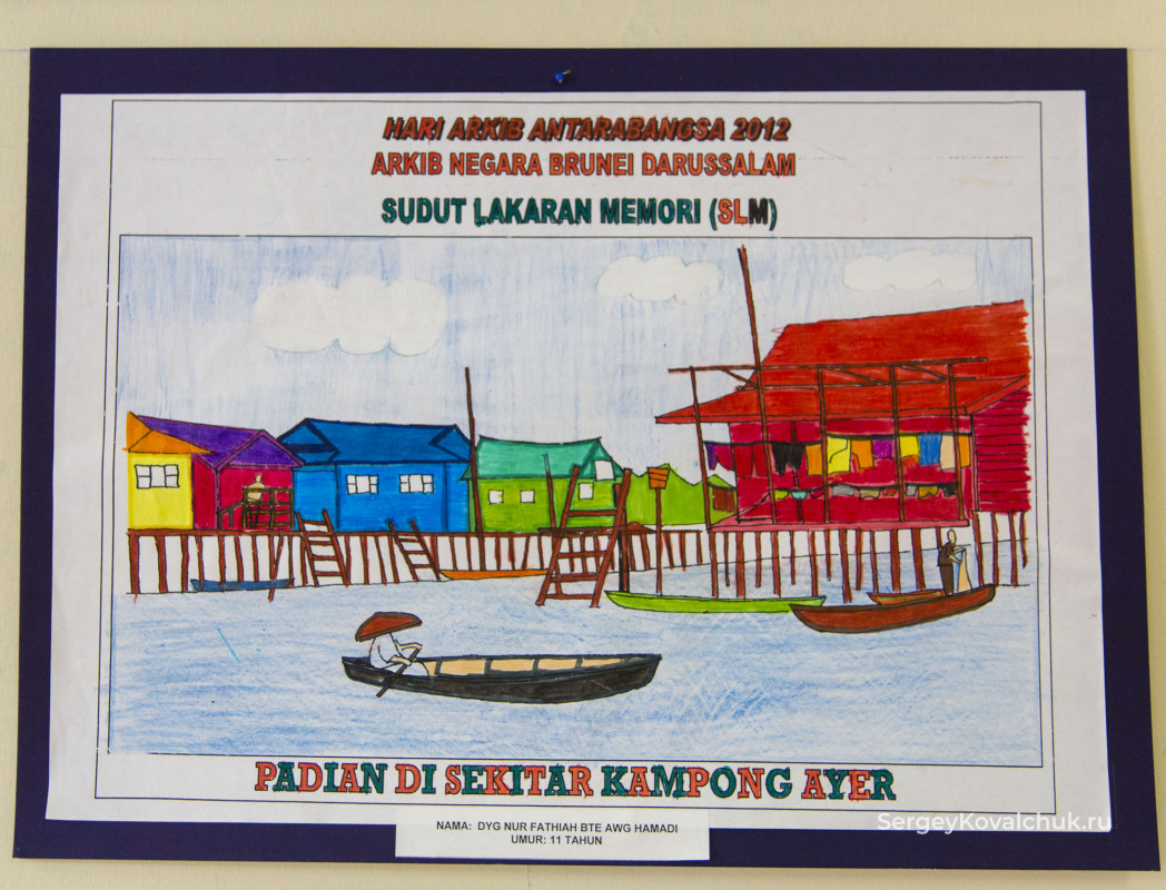 Малайский технологический музей Бруней