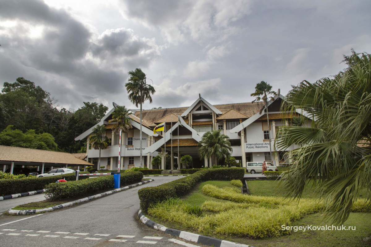 Бандар-Сери-Бегаван Бруней-Муара
